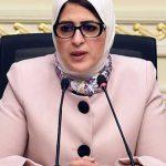 وزيرة الصحة تناشد المواطنين عدم سحب أدوية المناعة وتخزينها دون الاحتياج