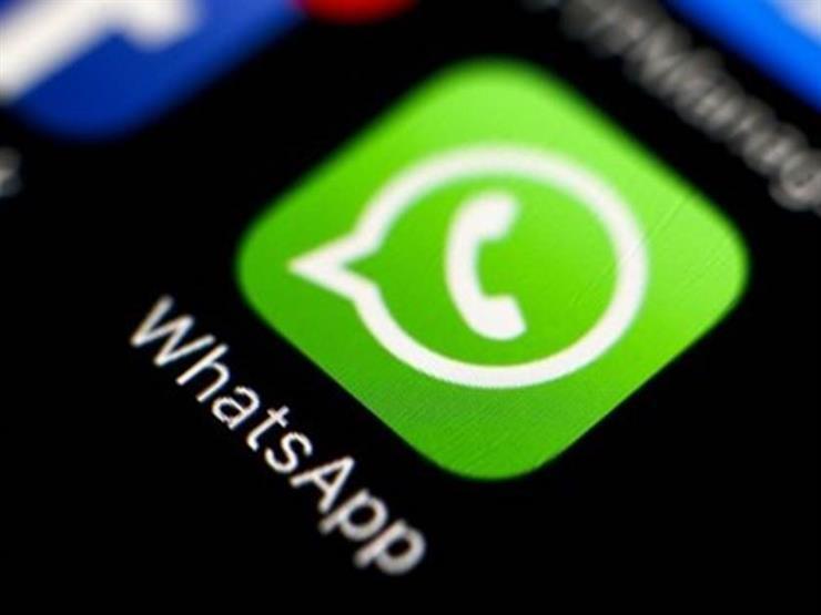 """""""واتساب"""" يوقف خدماته عن بعض الهواتف بدءًا من الشهر المقبل"""