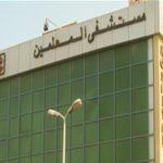 من بينها القاهرة واسيوط والمنيا والمنصورة                                                                                                                                          مستشفى المعلمين تدرب طلاب صيدلة 6 جامعات مصرية على علوم الصيدلة الاكلينيكية الحديثة