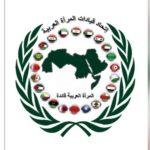 إتحاد قيادات المرأة العربية ينعي بمزيد من الحزن والآسي شعب السودان لفقيدهم السيد الإمام الصادق المهدي رئيس حزب الأمة القومي السوداني.