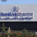 """""""ابن سينا فارما"""" : تطلق تطبيق «IBNSINA Pharma Mobile App» في إطار استراتيجيتها للتحول الرقمى"""