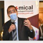نشاط مكثف للتصديري للصناعات الكيماوية في السوق الإفريقي خلال ٢٠٢١ تتضمن معارض بجوبا وكيجالي