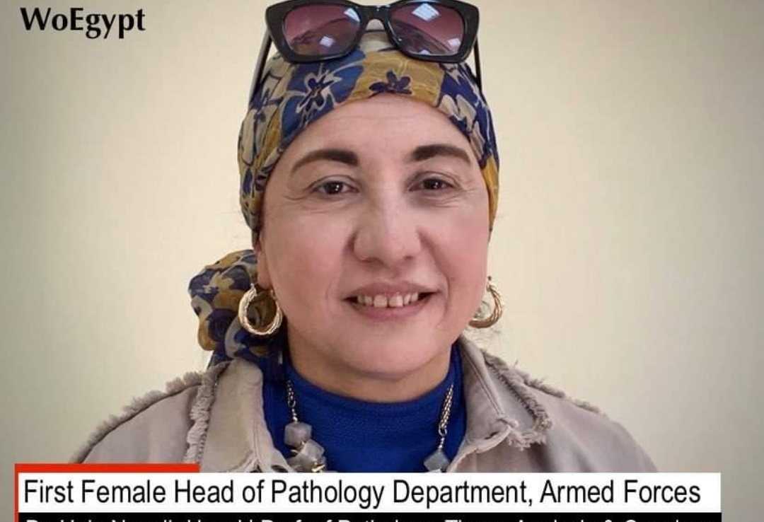 """إتحاد قيادات المرأة العربية يهنىء """"ا. د هالة نجيب""""  توليها رئيسة لقسم الباثولوجي كلية الطب بالقوات المسلحة"""