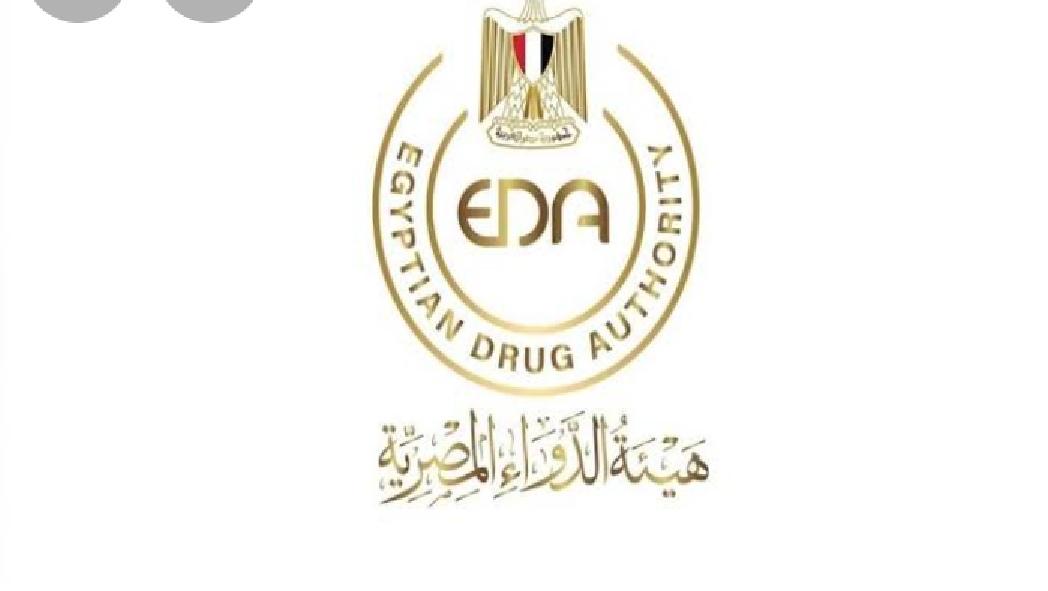 المركز المصري للحق في الدواء يتقدم  بالشكر  الي الجهات الرسميه  لاتخاذها  قرار  99