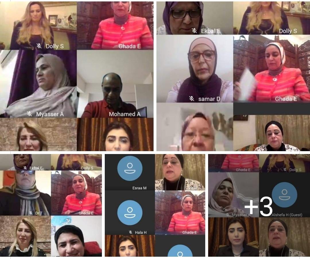 المؤتمر الإقليمي الثاني لإتحاد قيادات المرأة العربية ( التحول الرقمي والتمكين الاقتصادي والاجتماعي للمرأة )