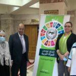مشاركة إتحاد قيادات المرأة العربية الملتقي الثالث للتدريب والكوتشينج