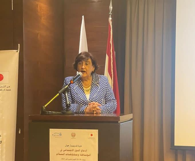 """نطلاق دورة """"إدماج النوع الاجتماعي في الوساطة ومفاوضات السلام""""  بالعاصمة اللبنانية بيروت برعاية سعادة السيدة """"كلودين عون"""":"""